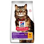 Hill's Science Plan Adult Sensitive Stomach & Skin  Pollo 1,5KG